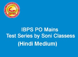 IBPS PO Mains Mock Test Series Hindi