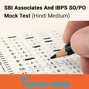 Banking Exam Mock tests (Hindi Medium)