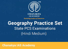 State PCS Geography Practice Test (Hindi Medium)