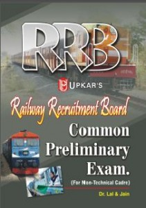 Guide to Common Preliminary Exam for RRB Non-Technical