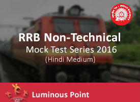 RRB Non-Technical Mock Test Series 2016 (Hindi Medium)