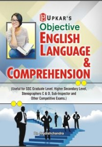 English Language and Comprehension