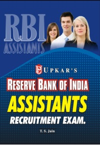 RBI Assistants Recruitment Exam