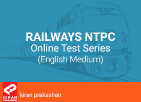 Railways NTPC Mock Test Series 2016