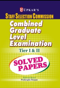Solved Papers for SSC CGL Tier I and II