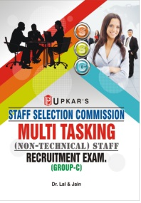 SSC Multitasking Non Technical Staff Group C