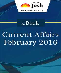 Current Affairs February 2016