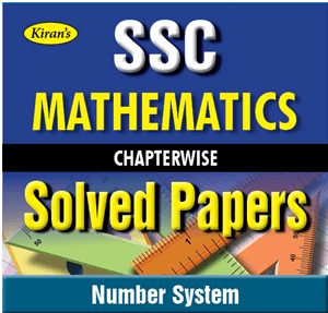 SSC Mathematics - Number System