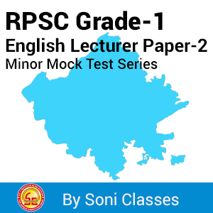 RPSC 1st Grade English Lecturer (Paper 2) Minor Mock Test Series