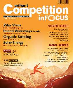 Competition in Focus April 2016