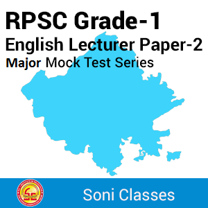 RPSC Grade- I Paper- II (English) Major Mock Test Series