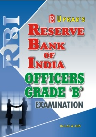 RBI Officers Grade- B Examination