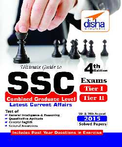 SSC CGL Tier I and Tier II Exam