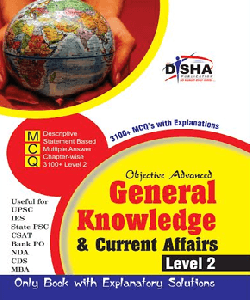 Objective General Knowledge and Current Affairs (Level-2)