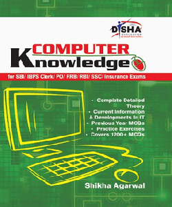 Computer Knowledge for Competitive Exams