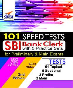 Practice Sets for SBI Bank Clerk