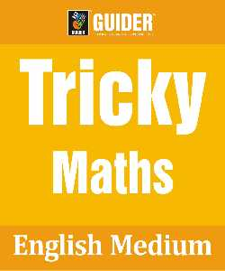 Tricky Maths for Competitive Exams