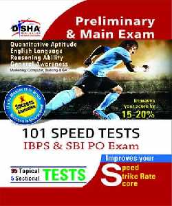 Practice Sets for IBPS and SBI PO Exam