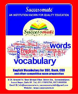 E-Book of English Vocabulary for SSCBANK CDS AND Other Competitive Exam