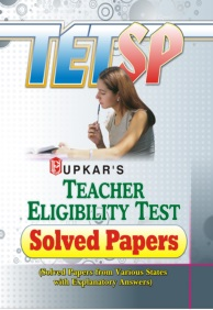 TET Solved Papers