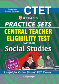 Social Studies Paper-II Class VI-VIII Practice Sets for CTET