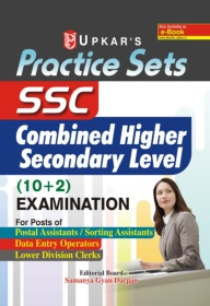 SSC CHSL (10+2) Examinations Practice Sets