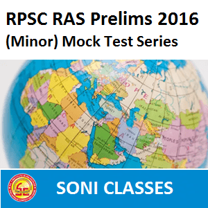 RPSC RAS Prelims (Minor) Mock Test Series