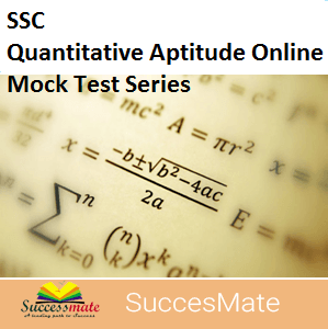 SSC Quantitative Aptitude Mock Test Series