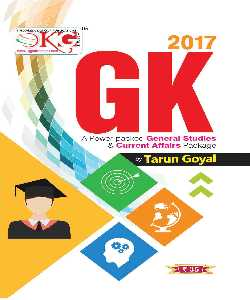 general knowledge 2017 by knowledge group english medium