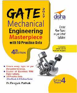 Mechanical Engineering Guide for GATE 2017