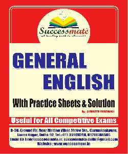 General English with Practice Sheets and Solution