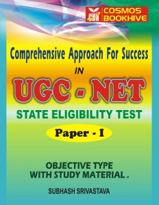 Comprehensive approach for UGC Paper 1