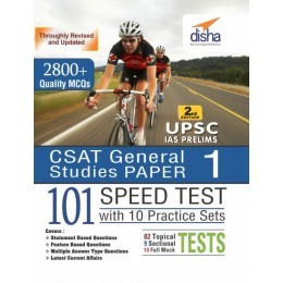 Speed Tests Practice Workbook  with 10 Practice Sets