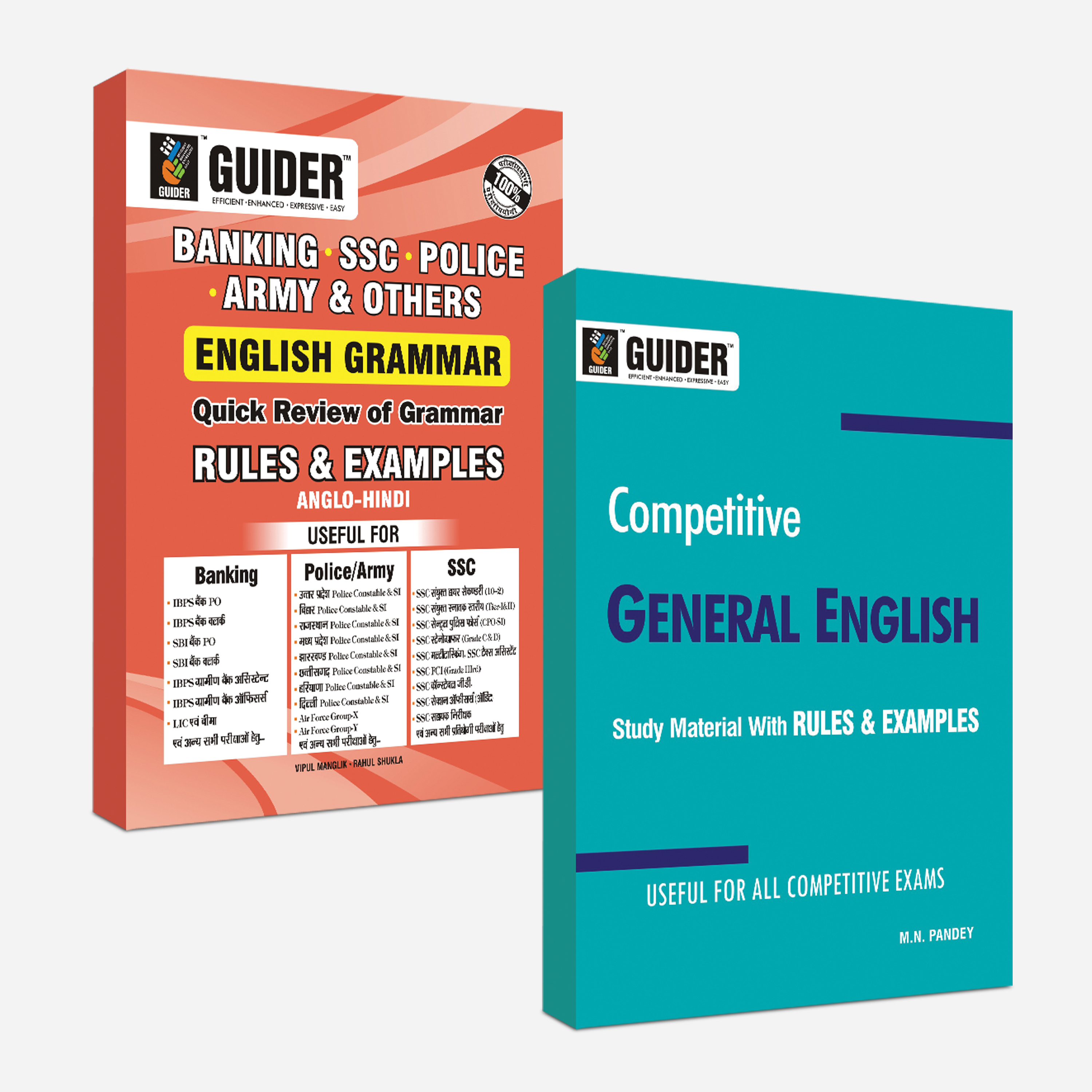 Combo of Banking SSC Police and Army and General English