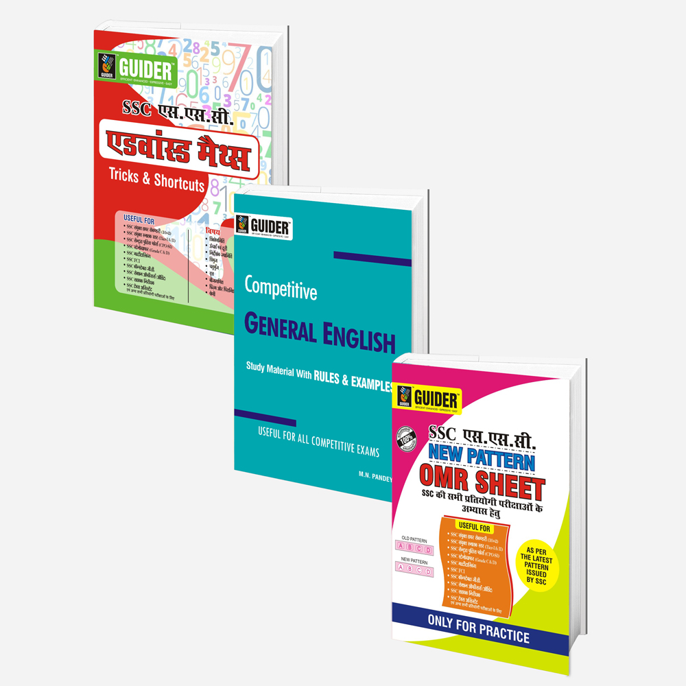 Combo of SSC - Advance Maths General English and OMR Sheet (Set of 3 ...
