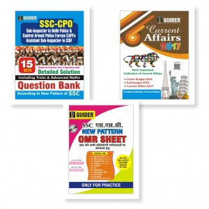 Combo of SSC CPO SI 15 Set  Current Affairs Yearly 2017 and  SSC OMR Sheet (Set of 3 Books)