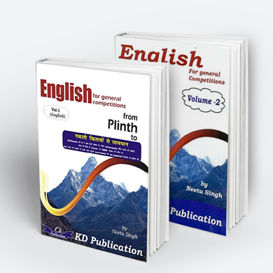 Plinth to Paramount  Complete Guide English