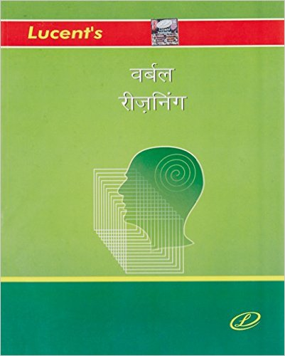 Complete List of Study material on OnlineTyari
