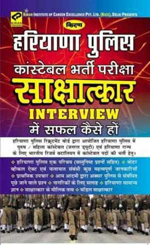 Lucent In Marathi