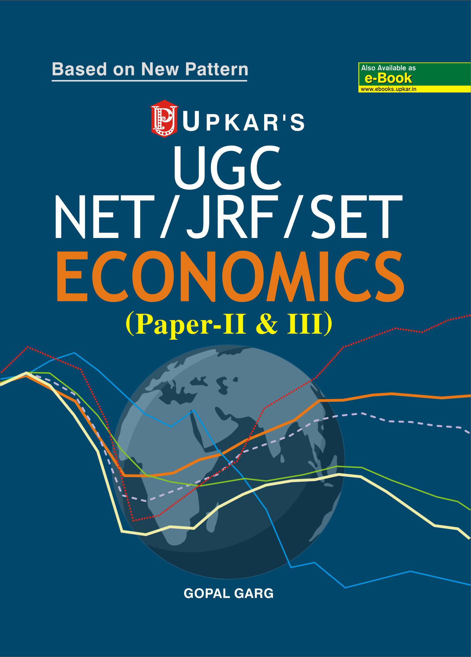Economics Paper II and Paper III for UGC NET JRF SET