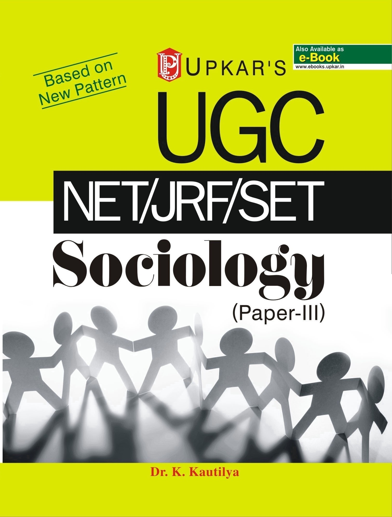 sociology testpaper