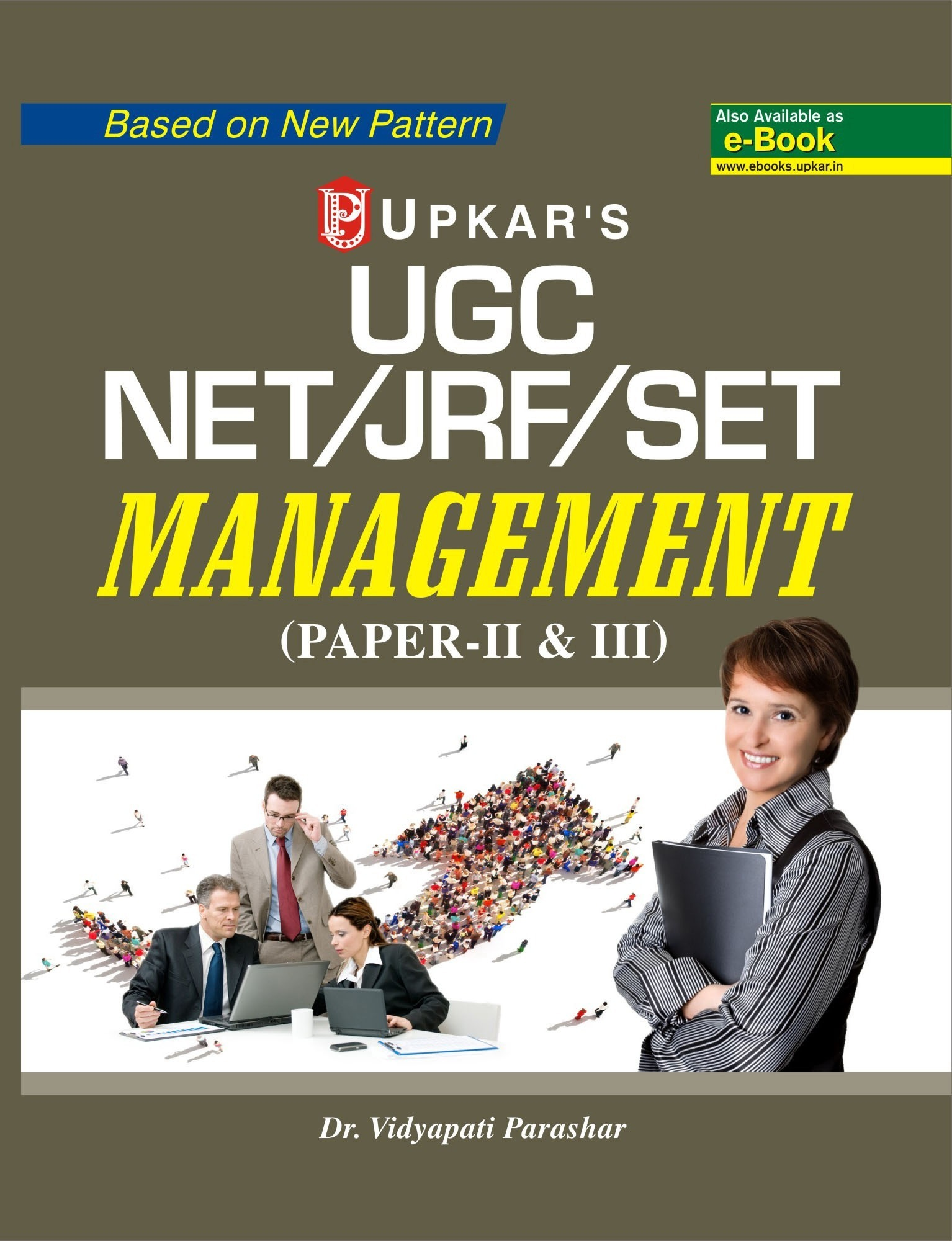 Management Paper II and III for UGC-NET JRF SET
