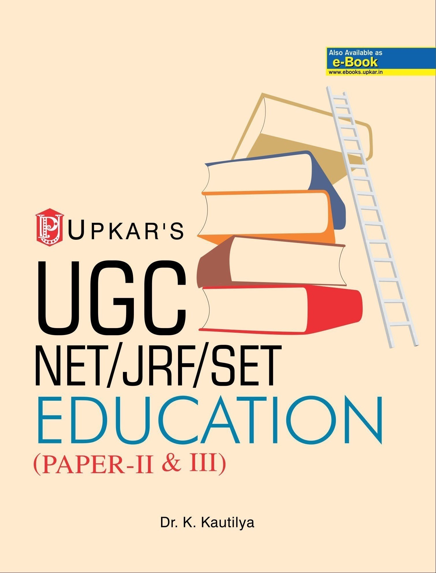 Education Paper II and III for UGC-NET JRF SET