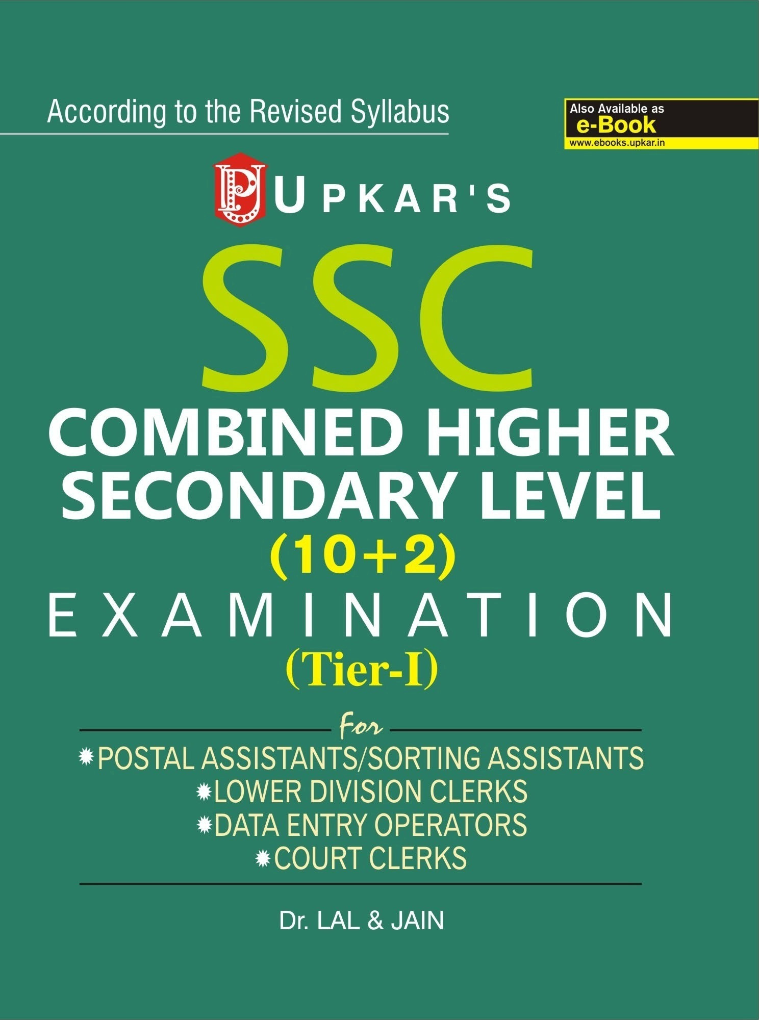 SSC CHSL Tier-I Examinations