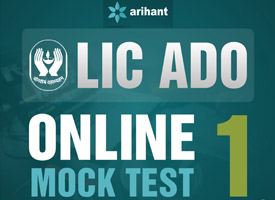 LIC ADO Mock Test - I