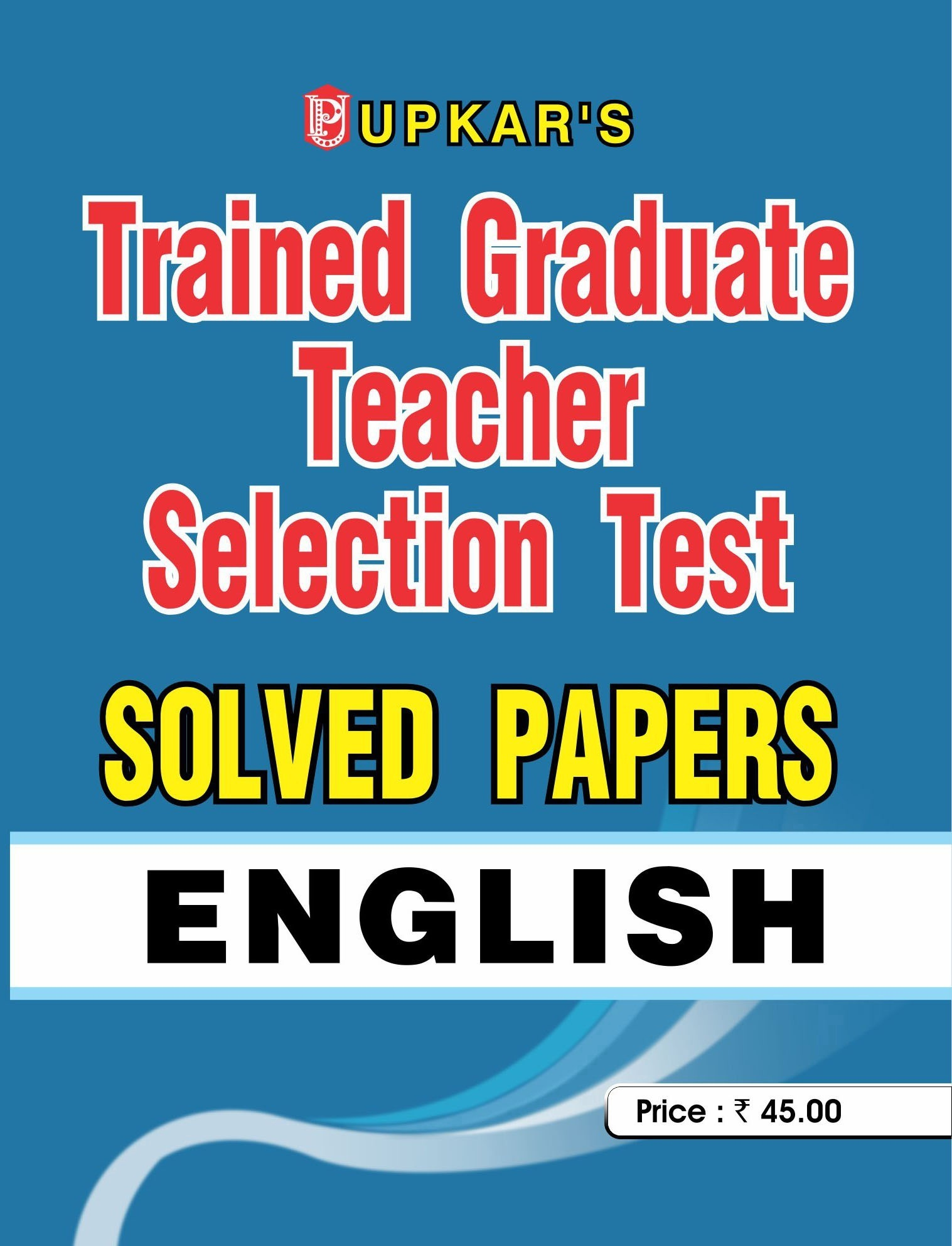 TGT Selection Test English Solved Papers