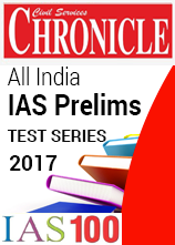 IAS Prelims Mock Test Series - 2017