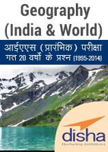 Previous Years India and World Geography Questions for IAS Exam 1995 to 2014 हिंदी