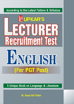 PGT English Lecturer Recruitment Test