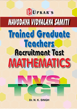 Navodaya Vidyalaya Samiti TGT Recruitment Test Mathematics